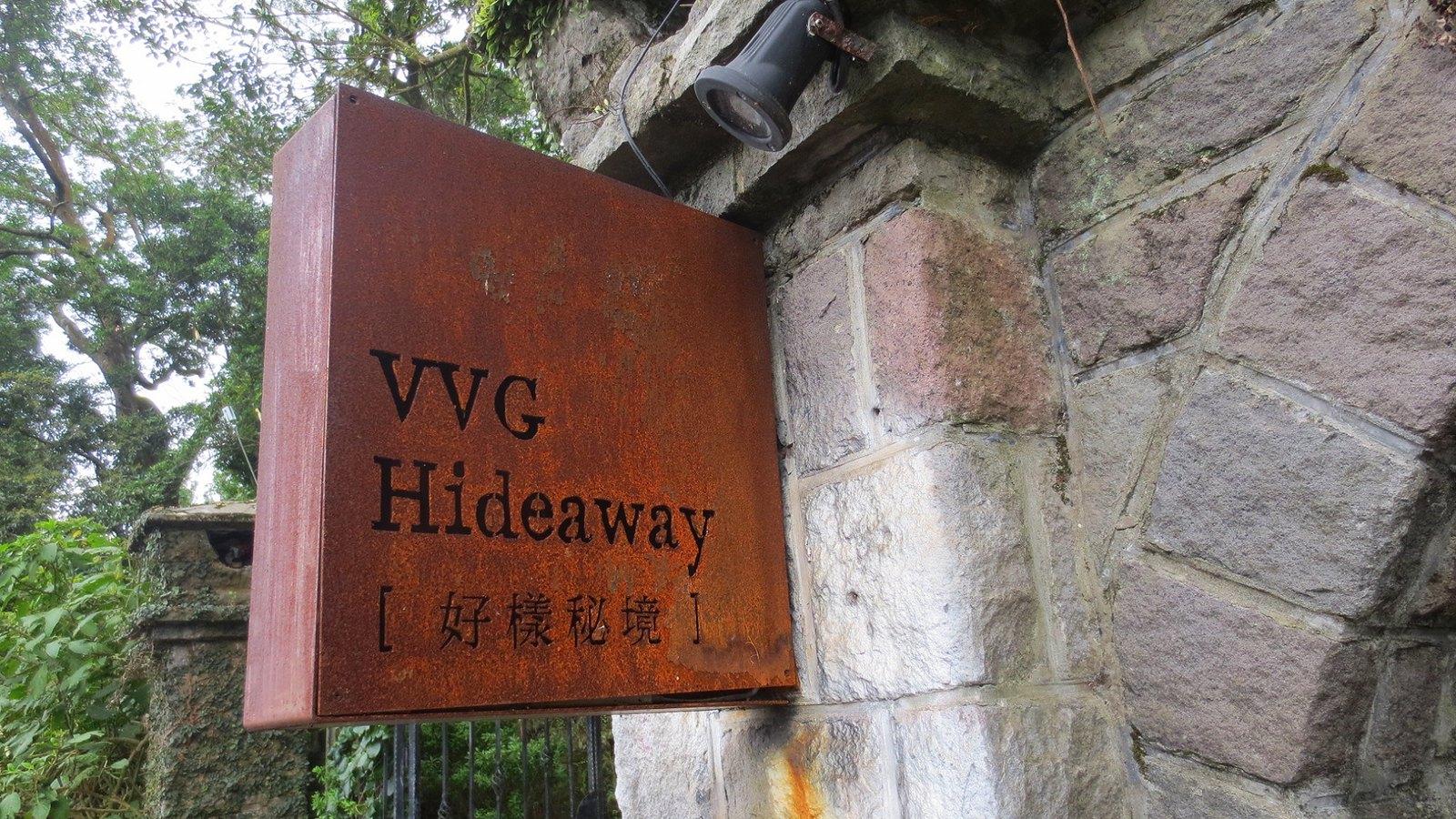 VVG Hideaway 1