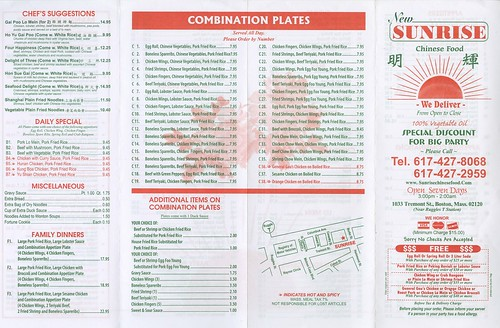 Sunrise Chinese Restaurant Mareeba Qld