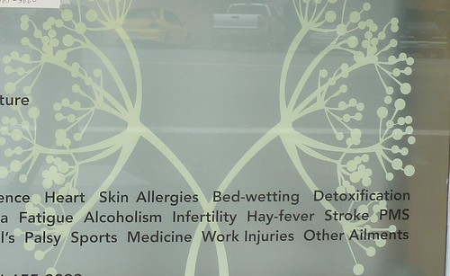 ... Other Ailments | by bmeabroad