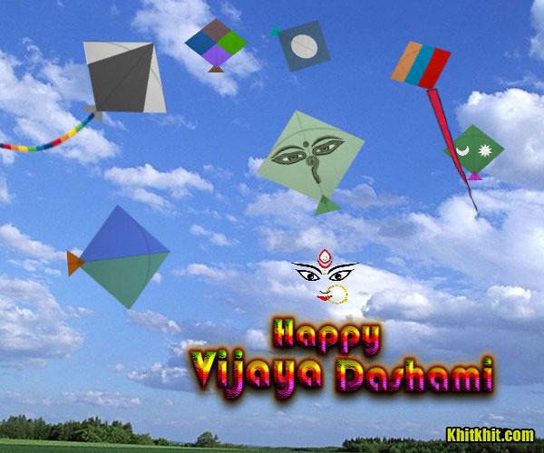 Dashain greetings cards 8 make you own dashain greeting ca flickr dashain greetings cards 8 by nepali jokes m4hsunfo