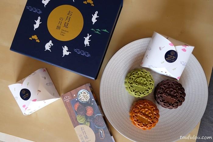 Komugi Mooncake (1)