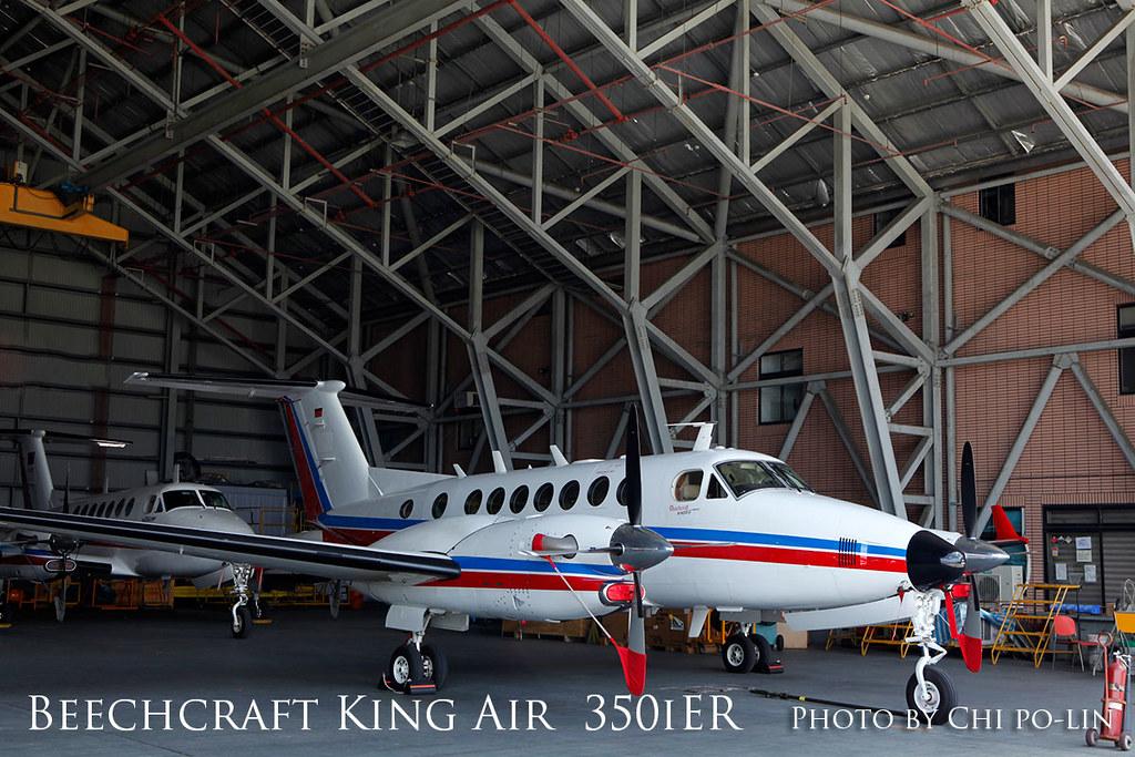 Beechcraft King Air 350ier Price Beechcraft King Air 350ier Cpl85g120825 c