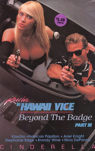 image Hawaii vice beyond the badge part 3 1989