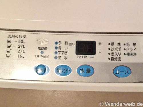 waschmaschine (28 von 28)