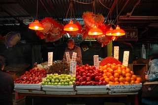 Fruit Market | by minachom