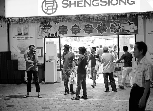 outside shengsiong | by khora