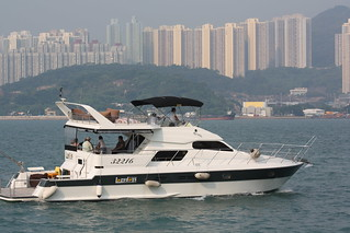 Spotted from the Shore | by LazyDays - Cruise Hong Kong in style
