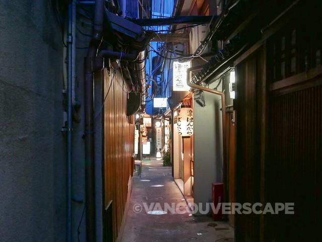 Pontocho Street, Kyoto