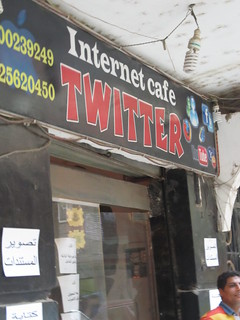 Twitter Internet Cafe | by mikel_maron