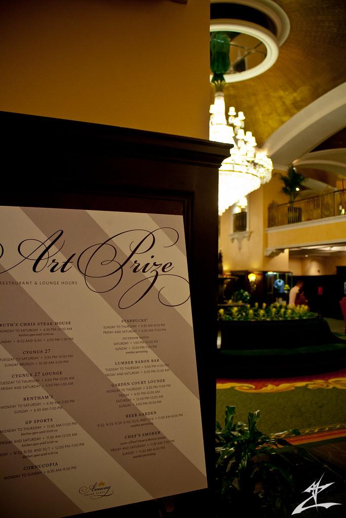 Amway Grand Plaza Hotel Jobs