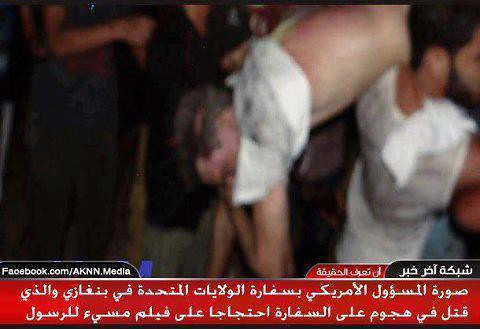 Scene surrounding the killing of US Ambassador to Libya. The ambassador and at least three other US citizens were killed. | by Pan-African News Wire File Photos