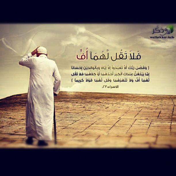 Islami Instagram