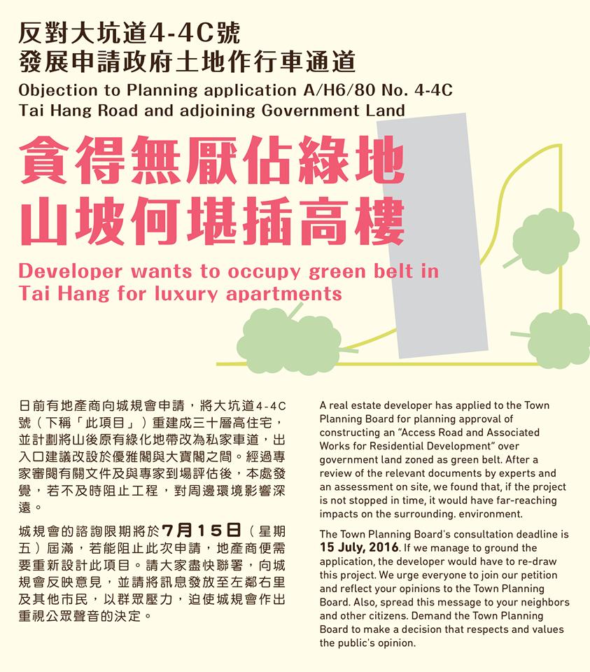 Clarisse_leaflet