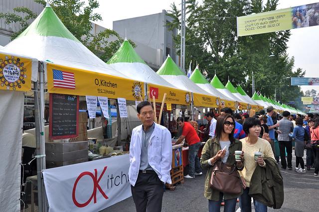 Itaewon Food Festival