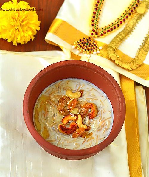 Kerala vermicelli payasam recipe