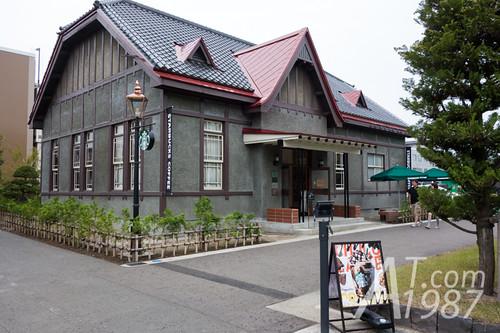 Starbucks Hirosaki Koen-mae Store