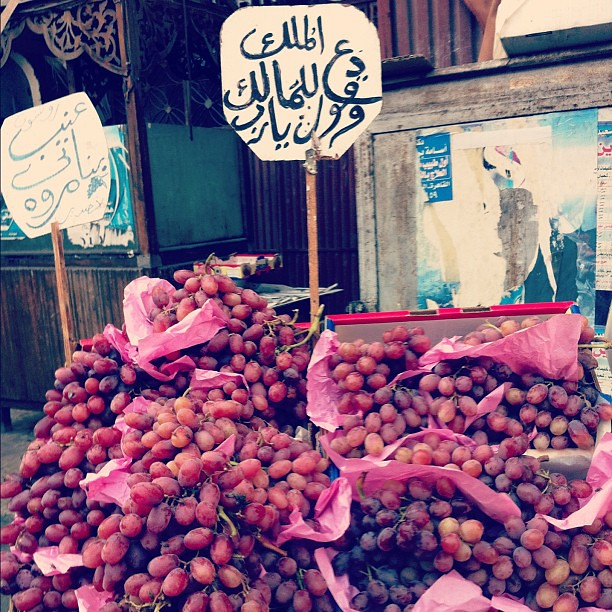 Fruits Grapes Street Arabic