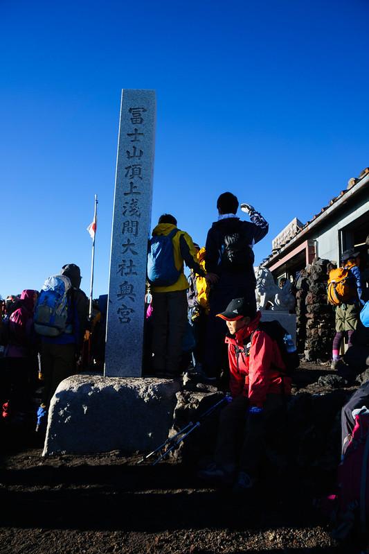 Mt. Fuji-41