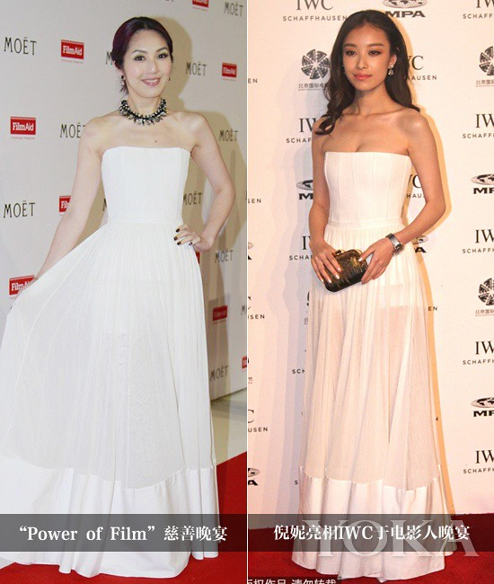 Ni Ni VS Yang Qian Hua