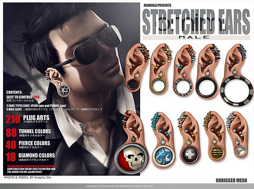 [MANDALA STRETCHED EARS-OMIMI-(Male poster) | Photo&Model