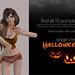 Halloween Hunt at Orage Creations