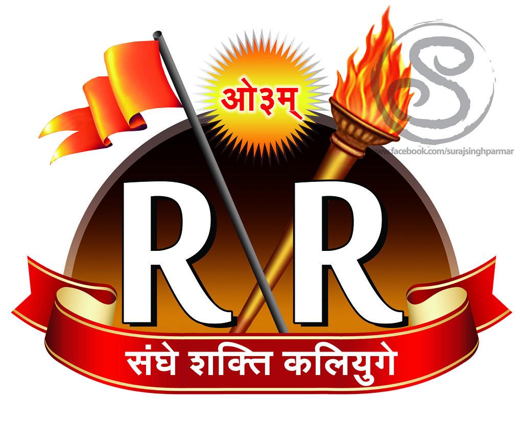 Cool Wallpaper Logo Rajput - 8121463379_3398072d04_b  2018_597691.jpg