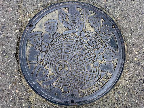 Aizubange Fukushima, manhole cover (福島県会津坂下町のマンホール)