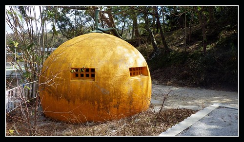 "THE ""GREAT PUMPKIN"" SUDDENLY APPEARS IN MY TIME OF NEED -- Another Odd-Ball Public Toilet in OKINAWA 