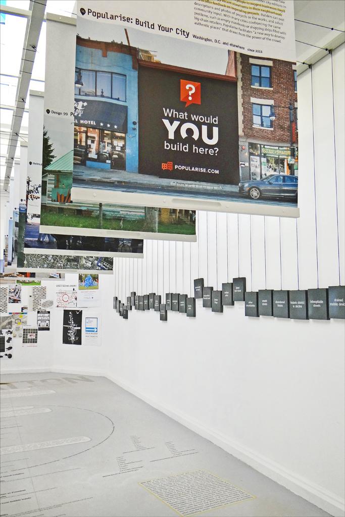panneau presentation exposition