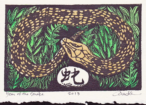Year of the Snake postcard | by dumpsterdiversanonymous