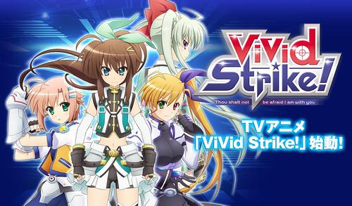 160831(1) -「佐倉綾音」ジル・ストーラ造型成謎...魔法少女奈葉新動畫《ViVid Strike!》將在10/1首播!