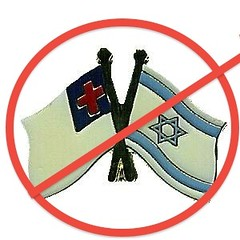 Christian-Israel flag pin | by Philip Munger