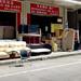 Used furniture shop Zhangmutou town China