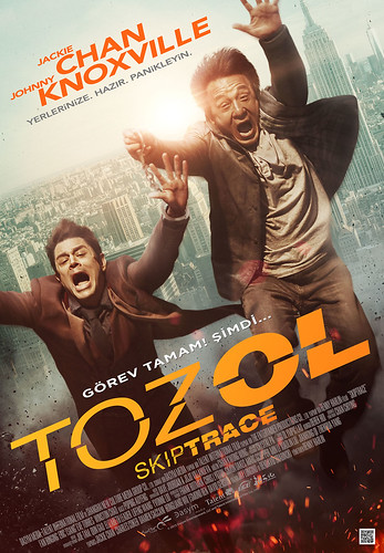 Toz Ol - Skiptrace (2016)