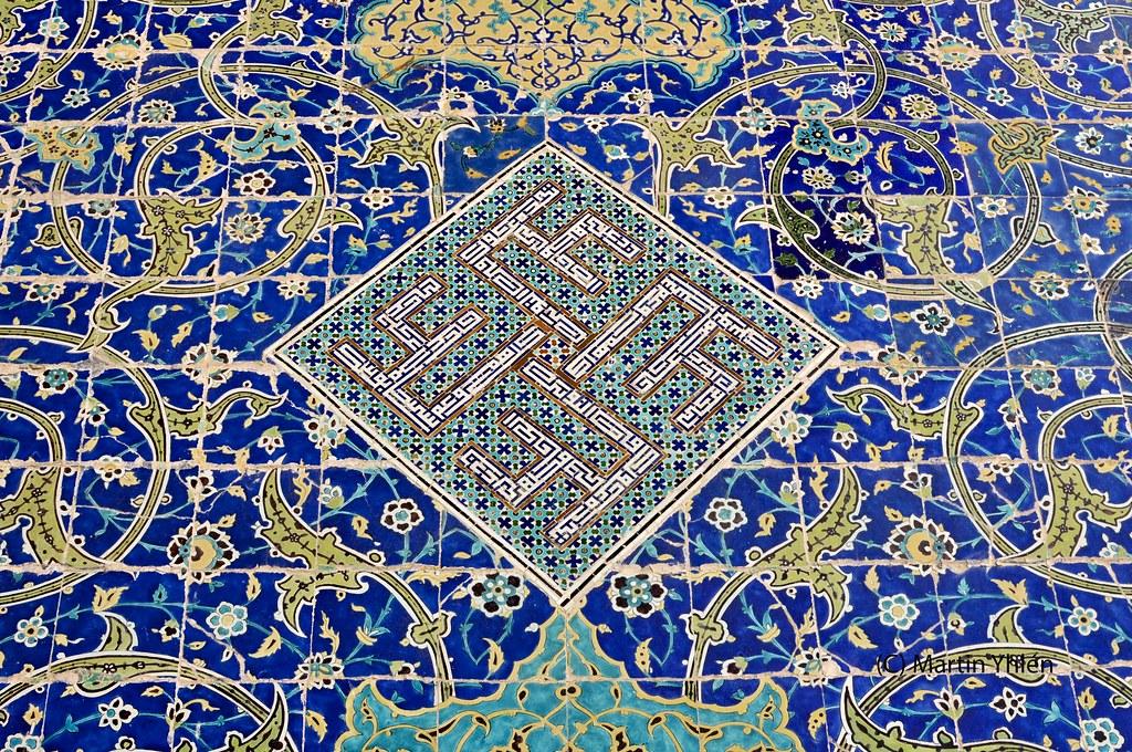 Islamic Tile Work : Iran isfahan masjed e imam mosque islamic tile w