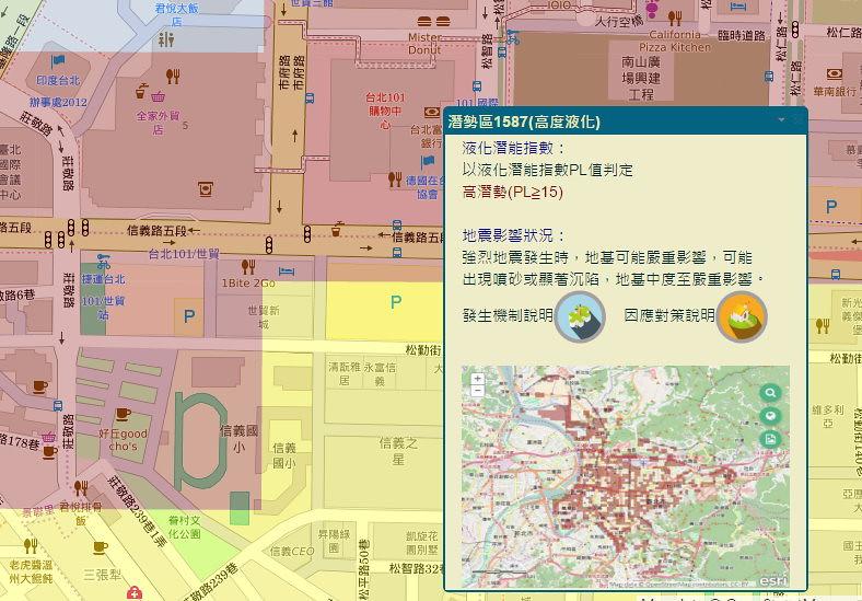 台北101、台北市府都在高潛勢區。台北市府強調,新建築已經有相關規範,無須恐慌。截自:台北市土壤液化潛勢查詢系統