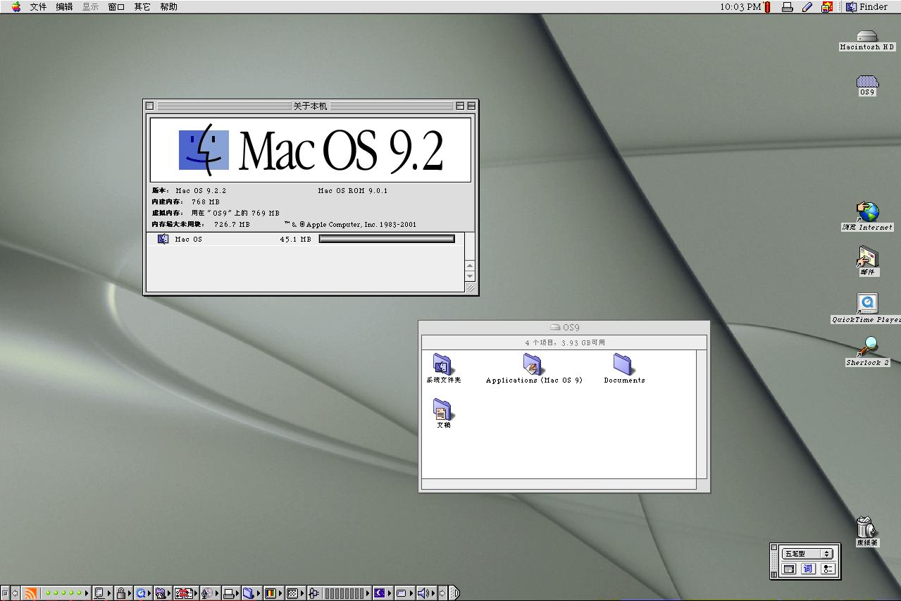 Mac_OS_9