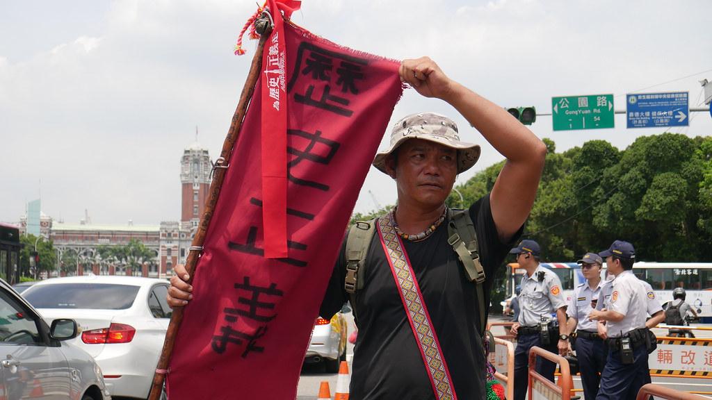 原住民團體在凱道要求轉型正義。(攝影:李昭妟)