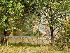 チェルノブイリ立入禁止区域