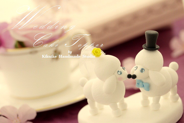 Custom Wedding Cake Topper -Handmade lovely Kiss Poodle | Flickr