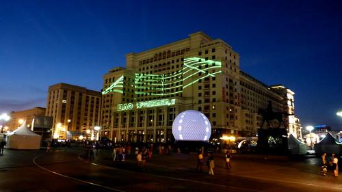 Hotels Near Union Square San Francisco
