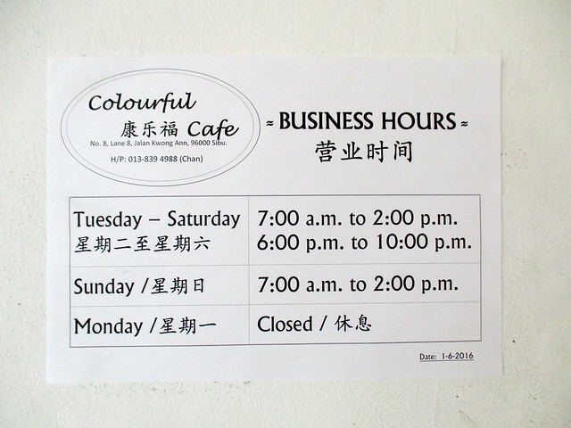 Colourful Cafe notice