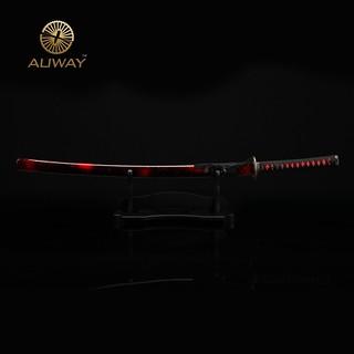 auway-samurai-sword-Orchid-Tsuba-Red-scabbard-3