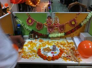Bay Decoration Deeputs...