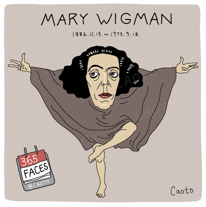 Mary Wigman Family Mary Wigman | by