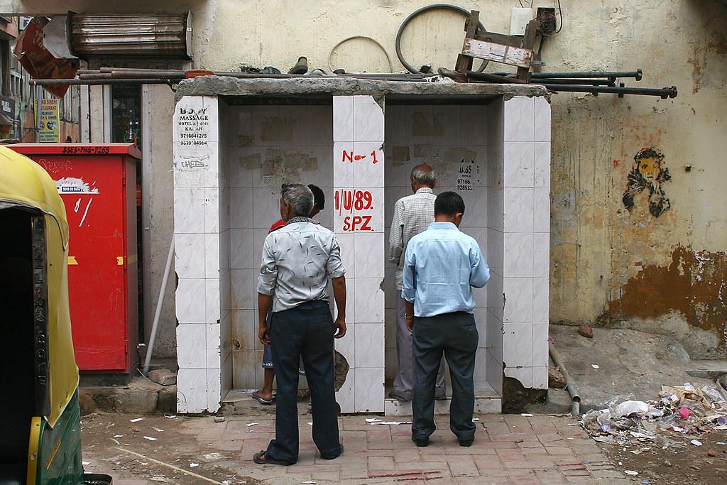 Public Toilet Amateur