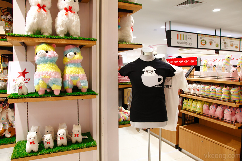 Alpacasso Cafe Merchandise