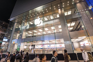 Apple Store | Hysan Place | by dawvon