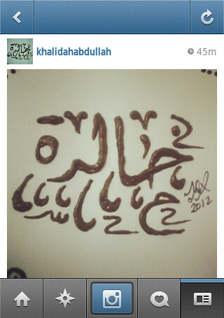 Henna Art My Name In Arabic Done By Me Photo Take By Flickr