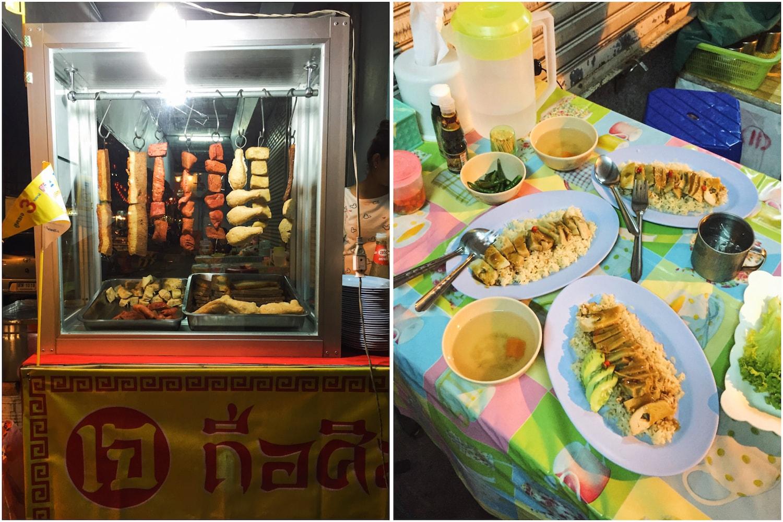Vegan Khao Man Gai